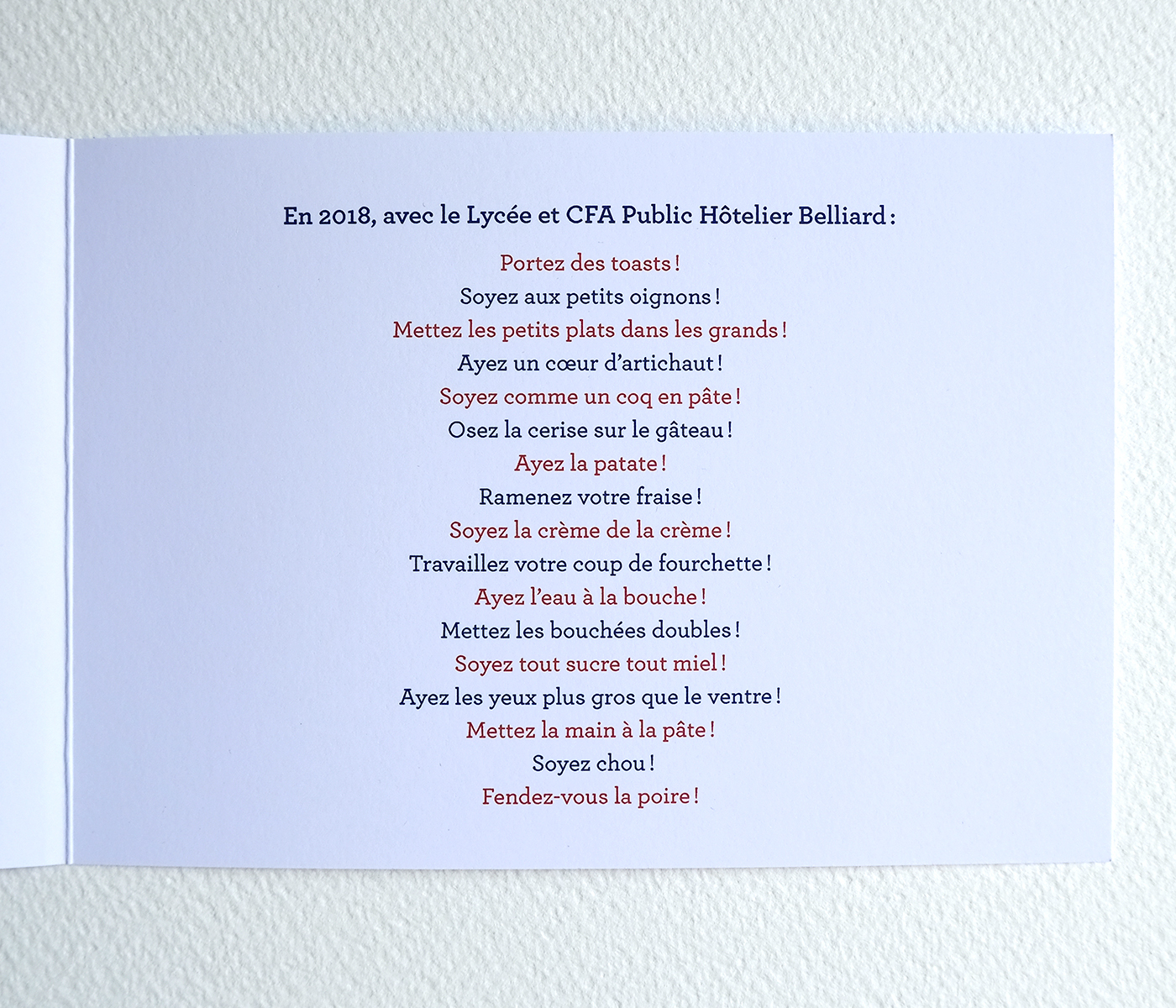 cdemontmorillon_belliard_02.jpg